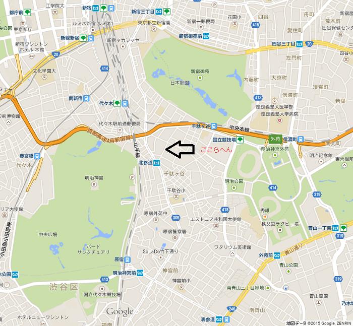 シティハウス北参道_住所
