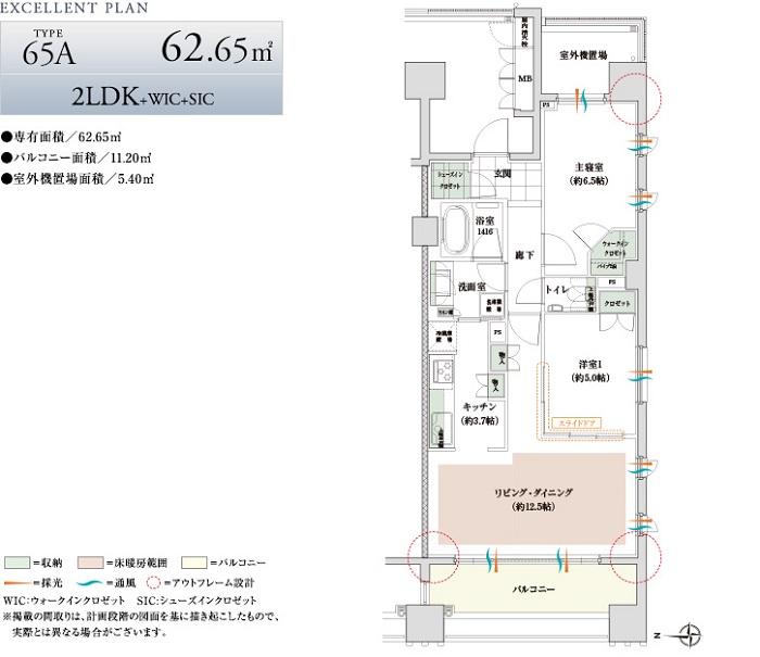 マジェスティハウス新宿御苑パークナード_62.65_7,440