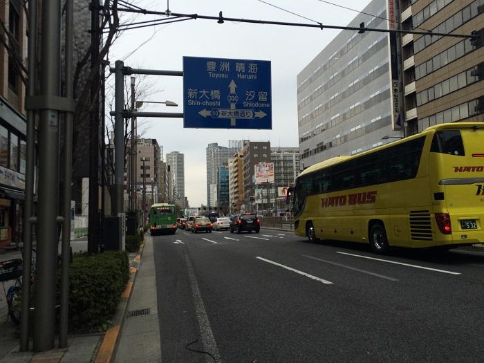 写真 2015-03_道路1