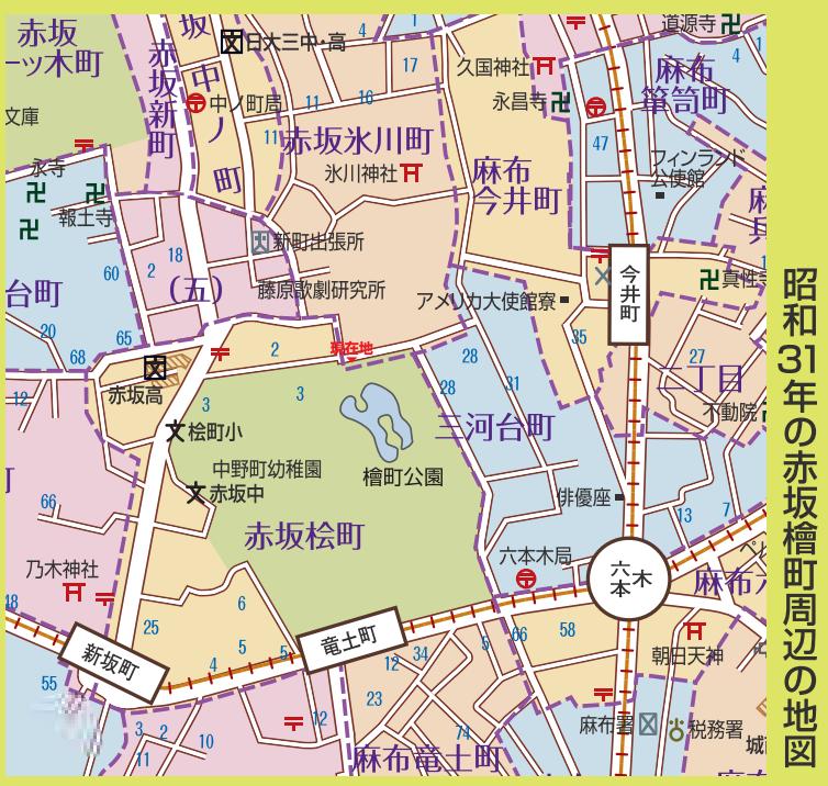 歴史_赤坂檜町