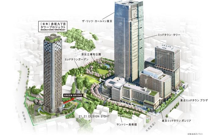 赤坂9丁目タワープロジェクト_ミッドタウンとの位置関係