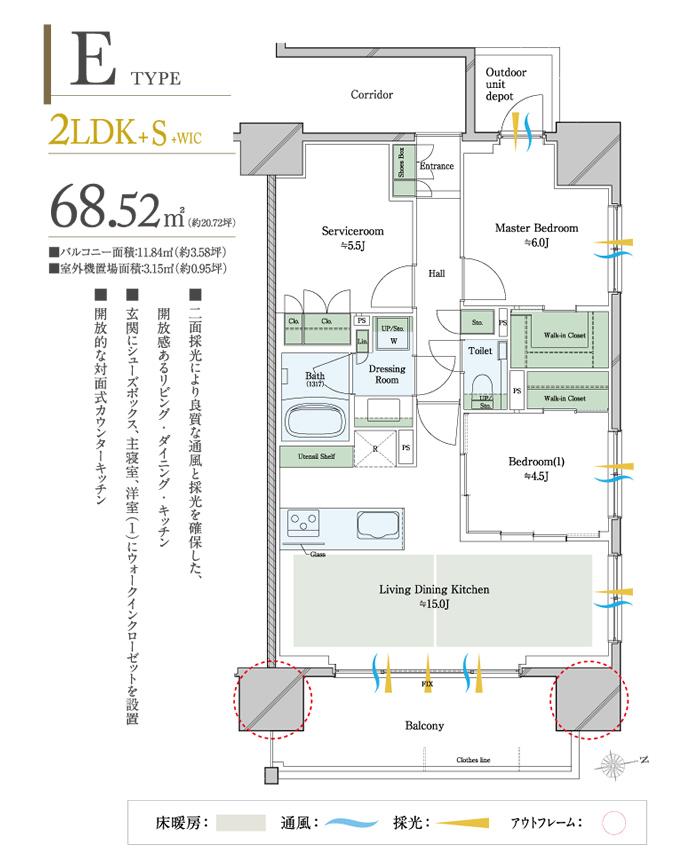 プレシス新宿御苑レザリス_間取り_68.52平米_2LDK+S+WIC