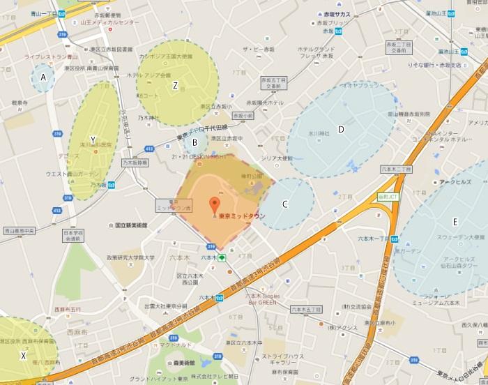 東京ミッドタウンと住宅エリア