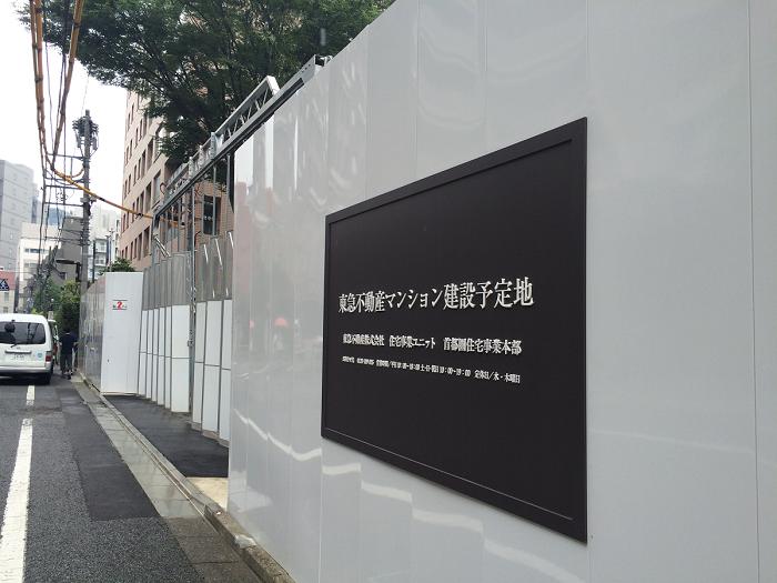 オープンレジデンシア日本橋三越前_写真_住所_11_建築計画