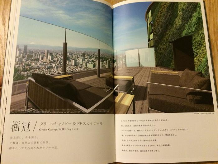 パークコート赤坂檜町ザタワー_写真・外観・価格・エントランス_10