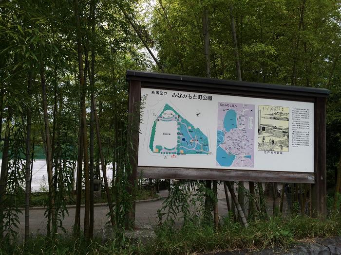 ガーデンヒルズ四ツ谷 迎賓の森_赤坂御所そばの現地周辺の様子写真_8_みなみもと町公園
