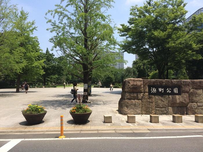 浜町公園は浜町駅からすぐバーベキュー、プール、お花見