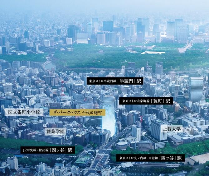 ザ・パークハウス千代田麹町_住所・位置関係2