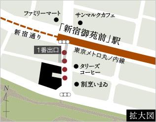 ザ・パークハウス新宿御苑_地図