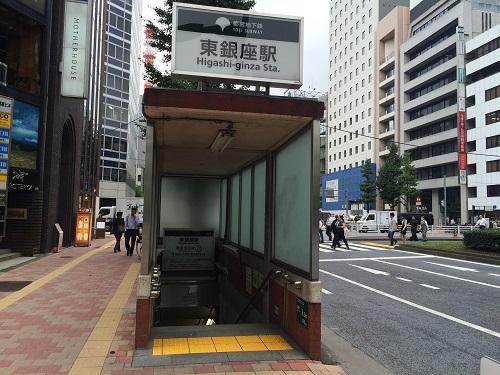 中央区銀座三丁目計画_三井不動産_7_東銀座駅