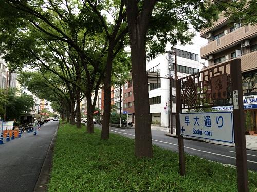 オープンレジデンシア神楽坂 並木通り_8_早稲田通り