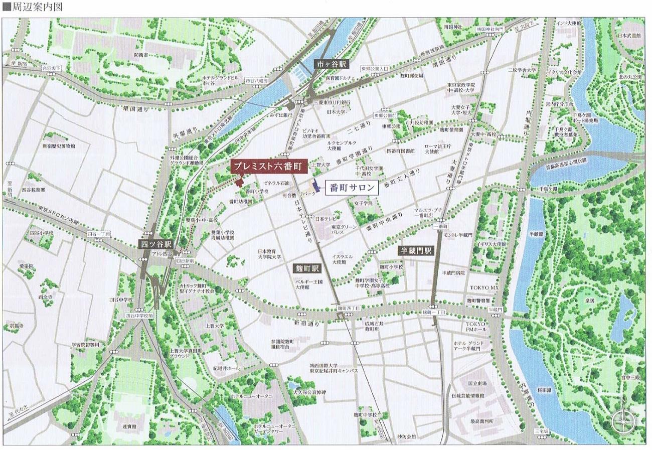 プレミスト六番町の現地案内図、住所、モデルルーム、番町サロン