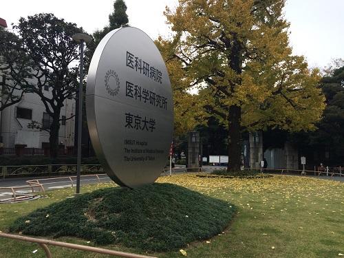 プレミスト白金台_価格・坪単価・口コミ評判・資産価値_2_東京大学