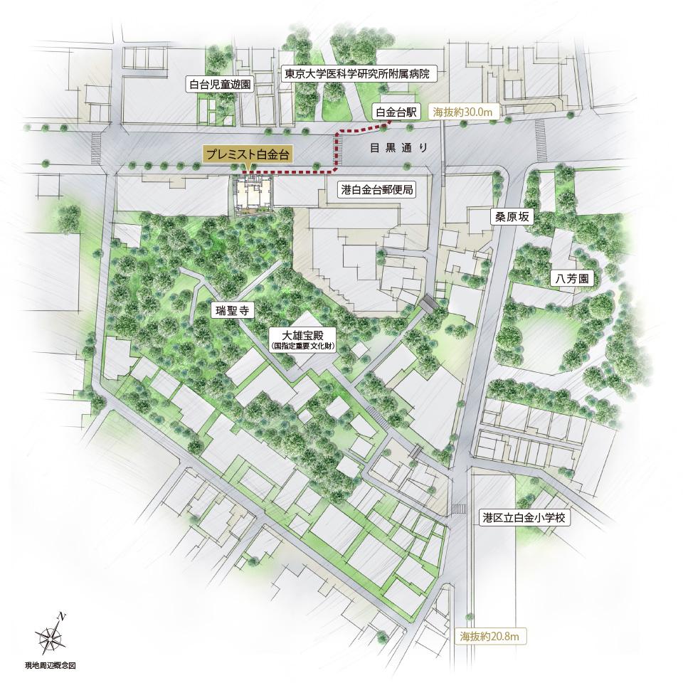 端聖寺の緑を含めたプレミスト白金台の周辺地図