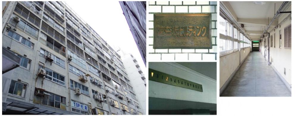 日本初の分譲マンションの渋谷「宮益坂ビルディング」の画像・外観写真
