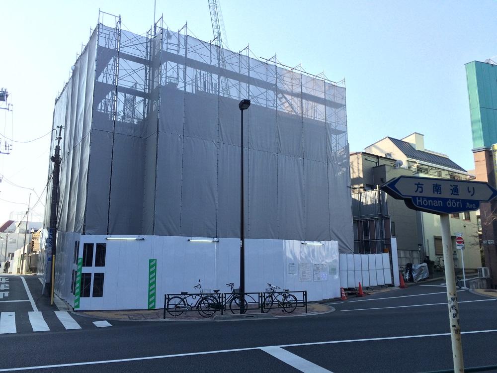 渋谷区本町4丁目計画はNTT都市開発×アイサワ工業のマンション_北側方南通りより
