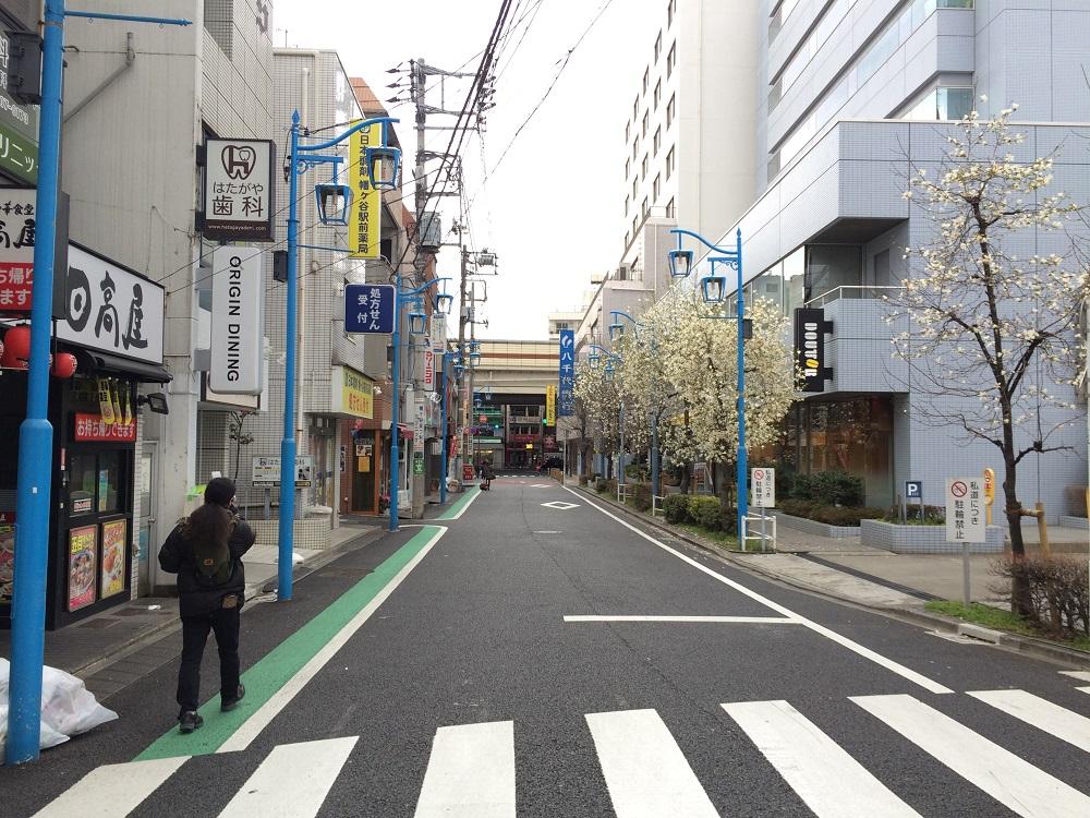 パークリュクス渋谷西原_現地から幡ヶ谷駅までの道