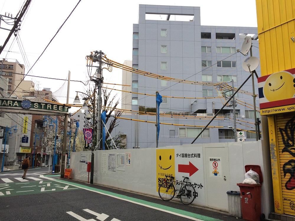 パークリュクス渋谷西原_現地北西側より1