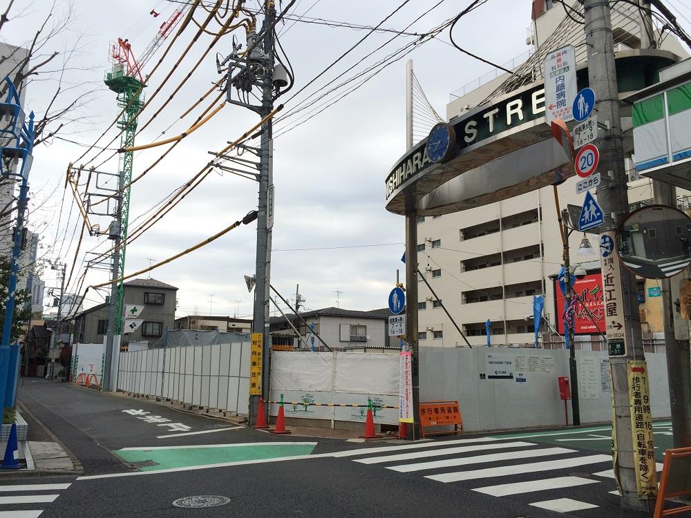パークリュクス渋谷西原_現地北西側より2