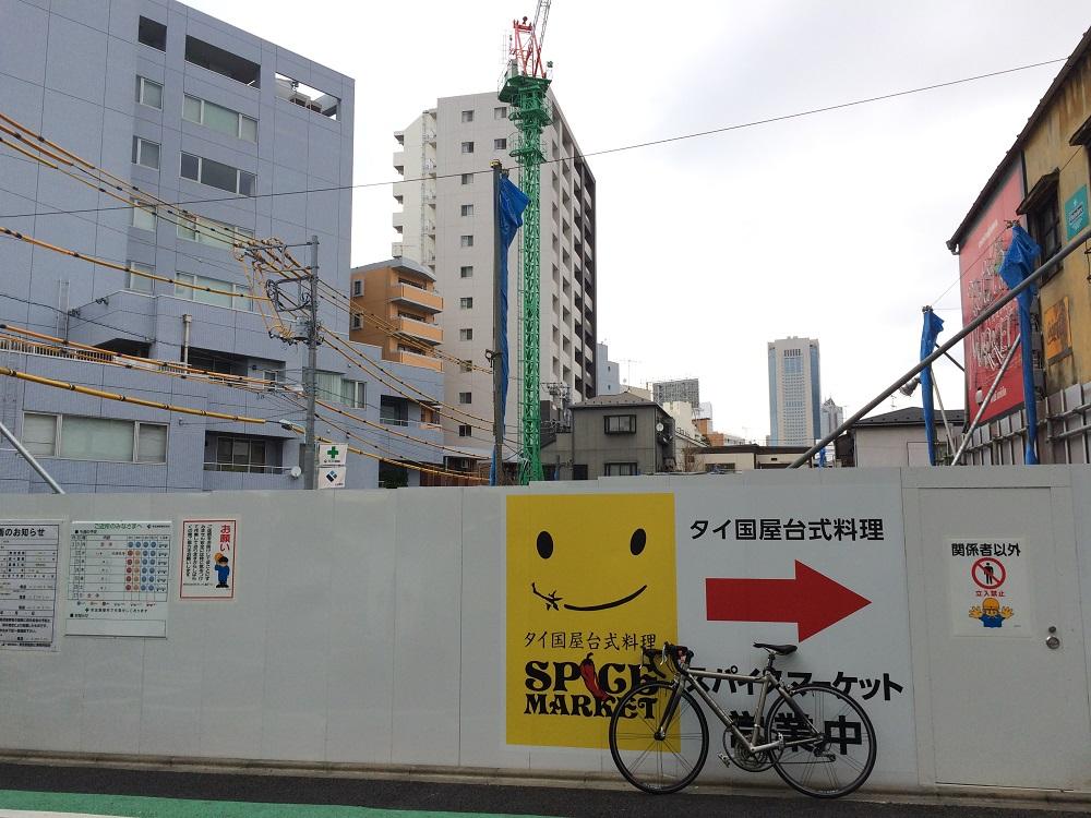 パークリュクス渋谷西原_現地西側より