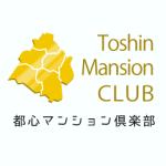 都心マンション倶楽部_人気記事ランキング
