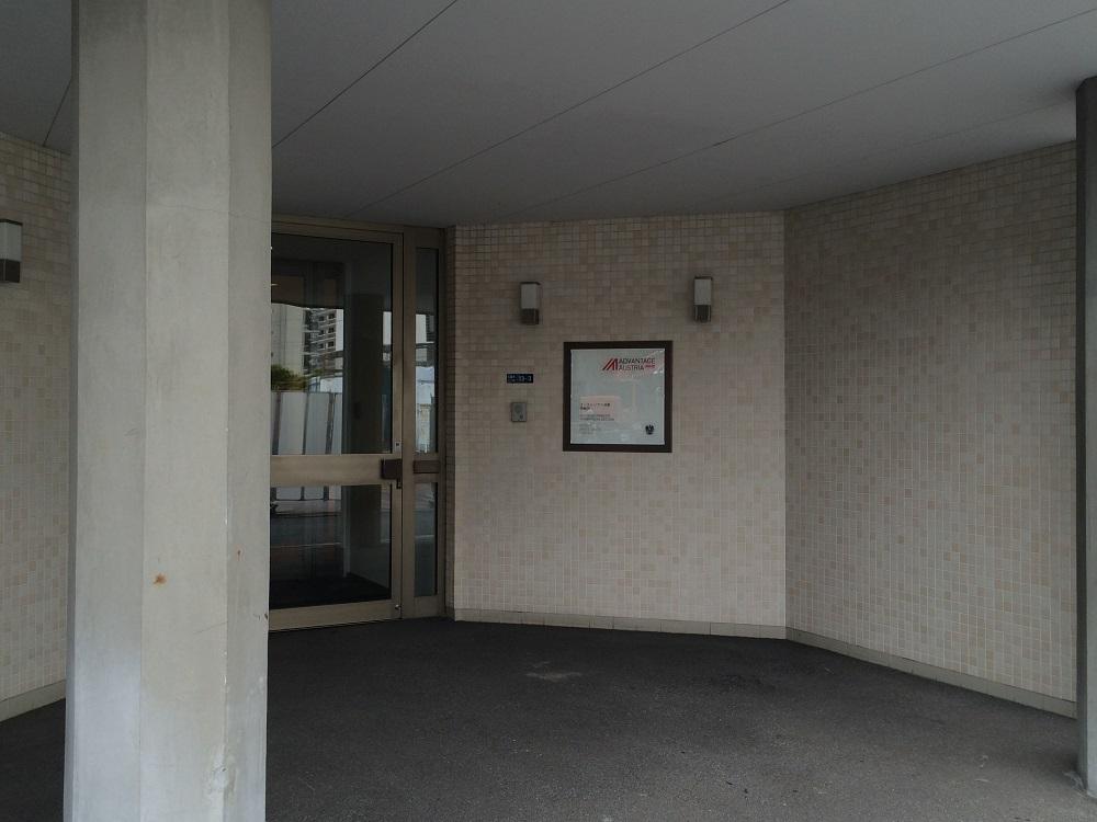 元麻布三丁目計画_オーストリア大使館