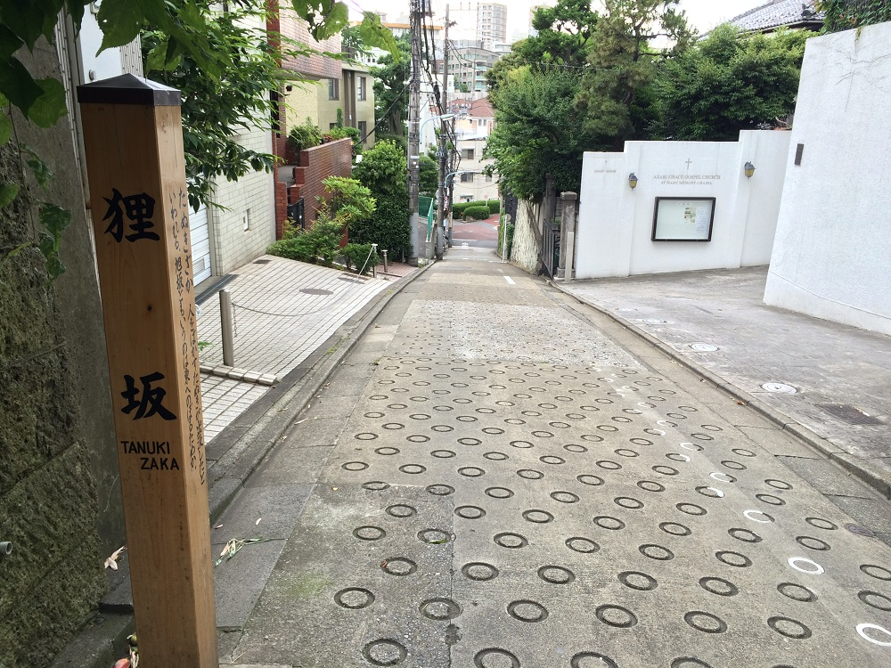 元麻布三丁目計画_狸坂2